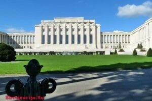 Достопримечательности Женевы