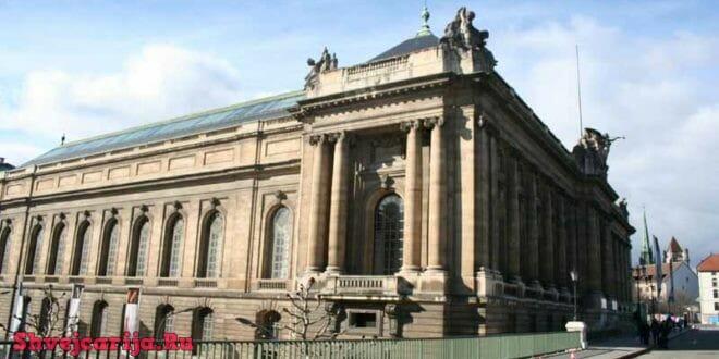 Женева зимой. Музей Искусства