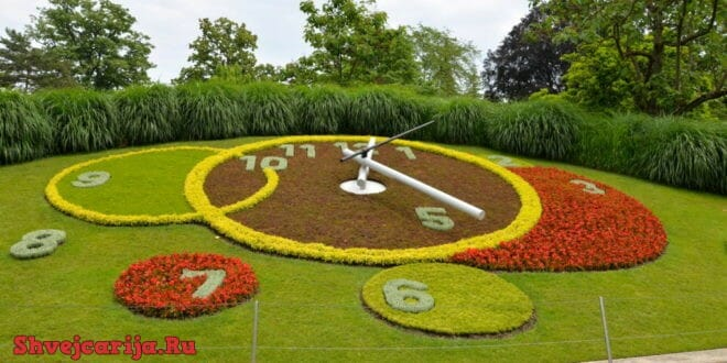 Цветочные часы в Женеве, Швейцария