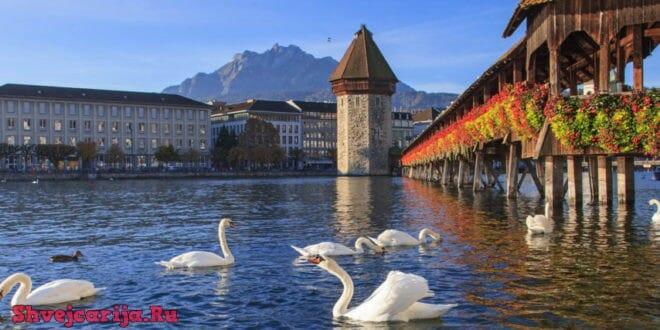 Экскурсии по Швейцарии на русском языке