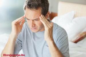 Лечение эндогенно-органических заболеваний психики в Швейцарии