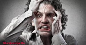 Лечение эндогенных психических заболеваний в Швейцарии