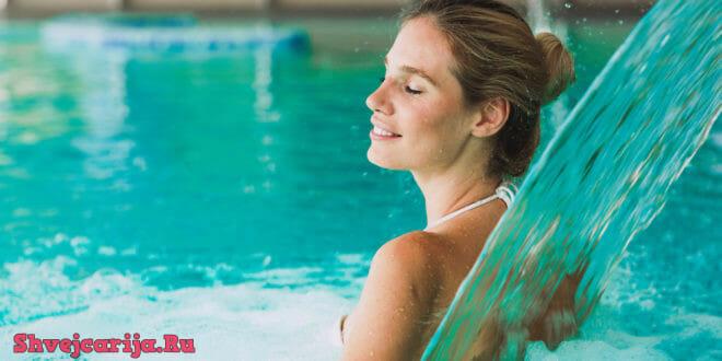 Гидротерапия в Швейцарии - Натуропатия в Швейцарии