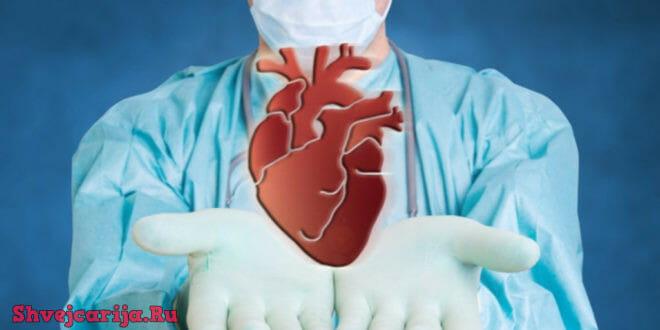 Кардиохирургия в Швейцарии - Кардиология в Швейцарии