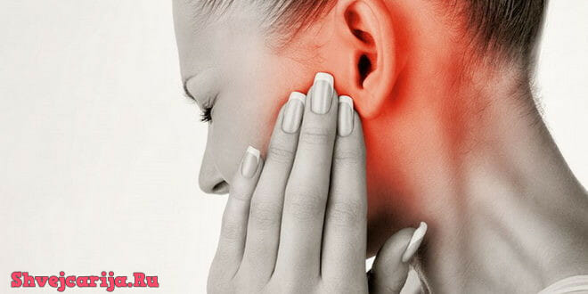 Лечение болезней уха в Швейцарии
