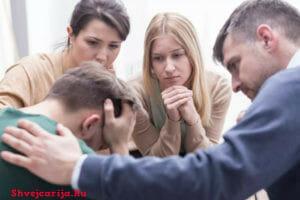 Лечение неврозов в Швейцарии. Психиатрия в Швейцарии