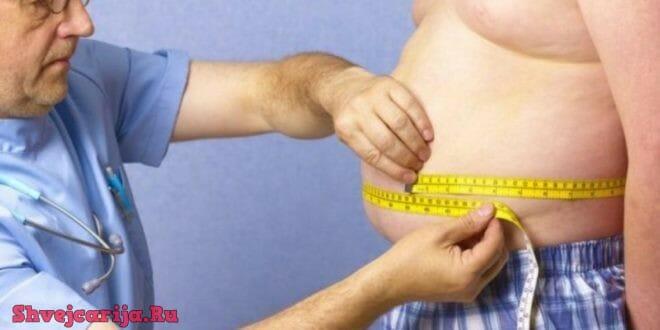 Лечение ожирения в Швейцарии