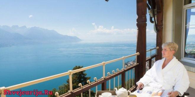 Медицинский туризм в Швейцарии