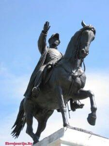 Статуя генерала Анри Дюфура