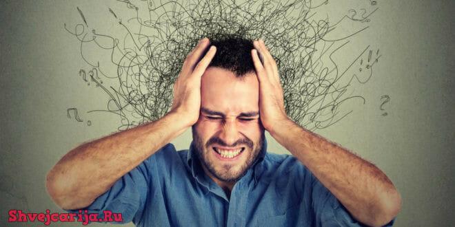 Психиатрия в Швейцарии