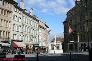 Старый город Площадь Бур де Фур
