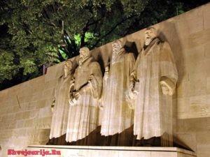 Стена Реформации в Женеве