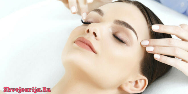 Эстетическая косметология в Швейцарии - Косметология в Швейцарии