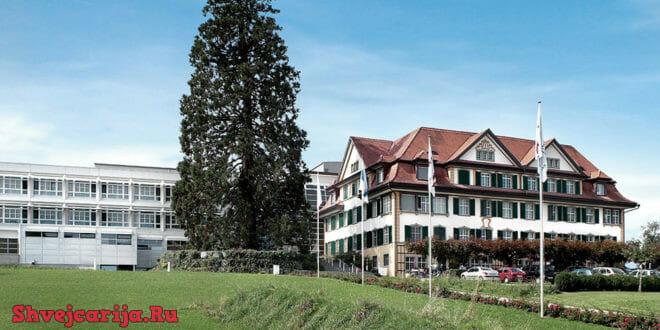 Клиника AndreasKlinik, Cham Zug. - Клиники Хирсланден