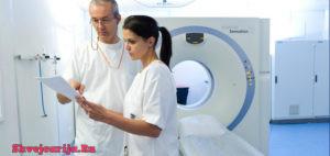 Клиника Арс Медика. Clinic Ars Medica, Лугано.
