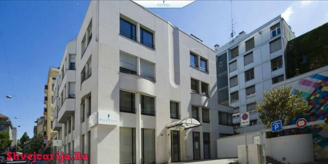 Клиника О-Вив. Clinic Eaux-Vives, Женева