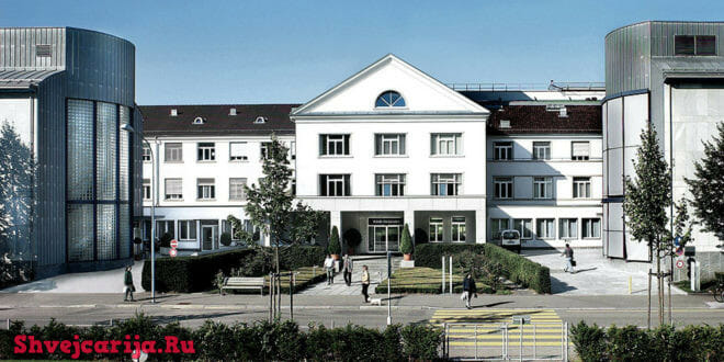 Клиника Хирсланден. Klinik Hirslanden, Цюрих