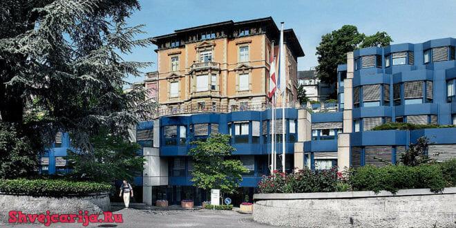 Клиника Im Park. Klinik Im Park, Zurich - Клиники Хирсланден