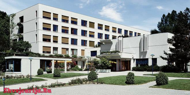 Клиника Stephanshorn, Санкт-Галлен