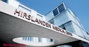 Клиники Хирсланден. Hirslanden Private Hospital Group