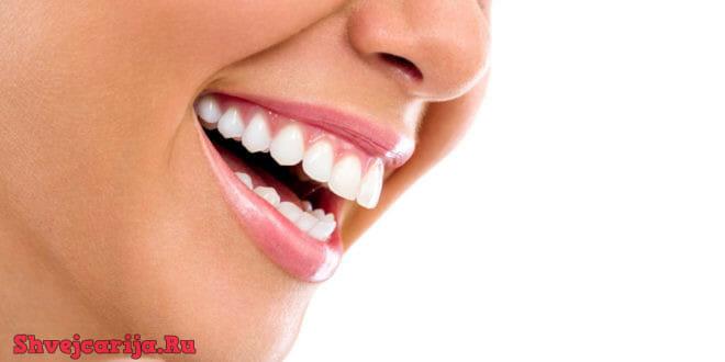 Косметическая стоматология в Швейцарии