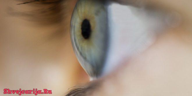 Лечение онкологии глаза в Швейцарии