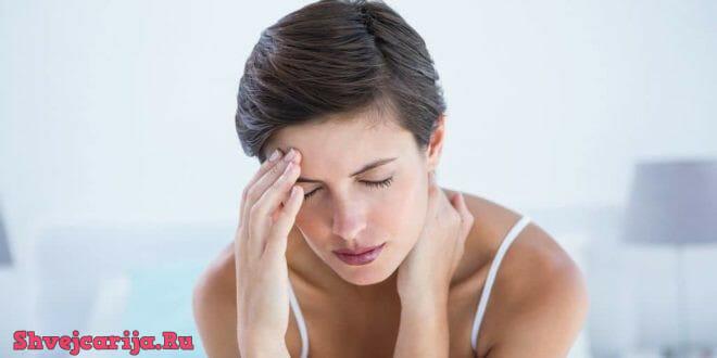 Лечение опухолей головы и шеи в Швейцарии